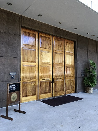 州知事執務室