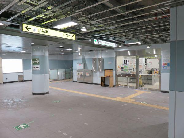 曲がった先には駅長事務室が新設された。