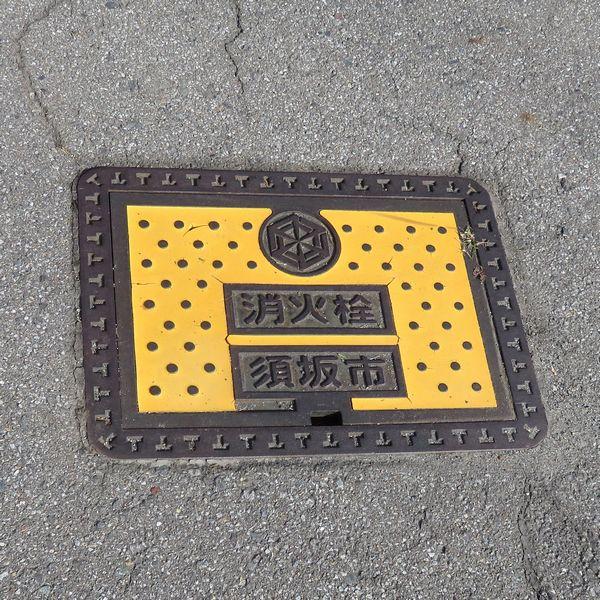 須坂市のマンホール(消火栓)