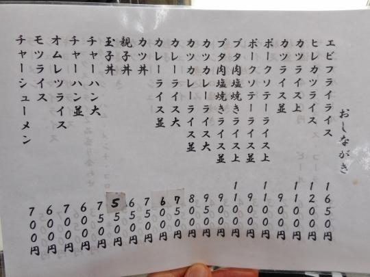 19_03_17-10oohara.jpg