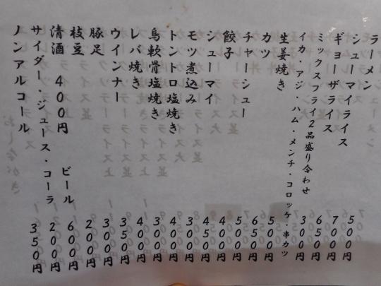 19_03_17-11oohara.jpg
