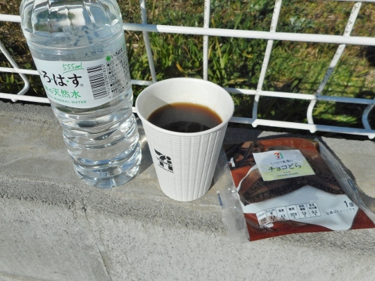 19_03_24-05yugawara.jpg