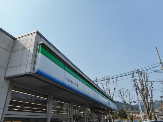 19_04_07-03wada.jpg
