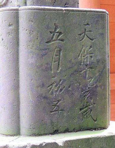 190409ookuni19.jpg