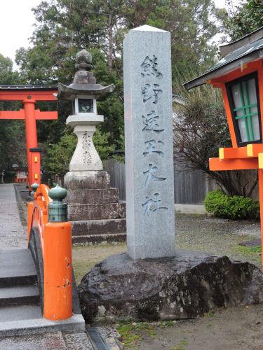 190411hayatama05.jpg