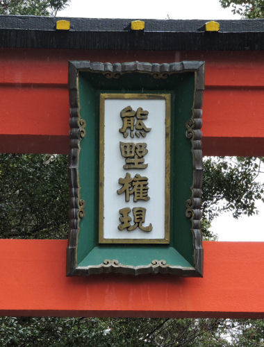 190411hayatama09.jpg