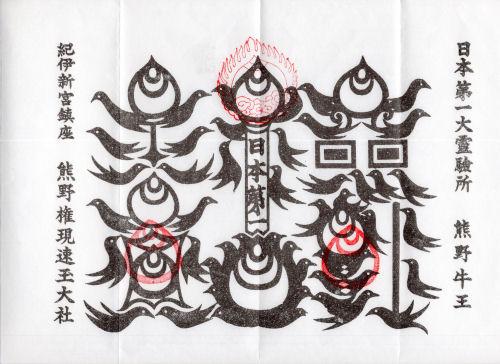 190411hayatama29.jpg
