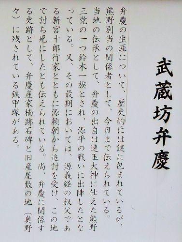 190411hayatama44.jpg