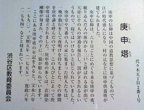 190413yoyogi02.jpg