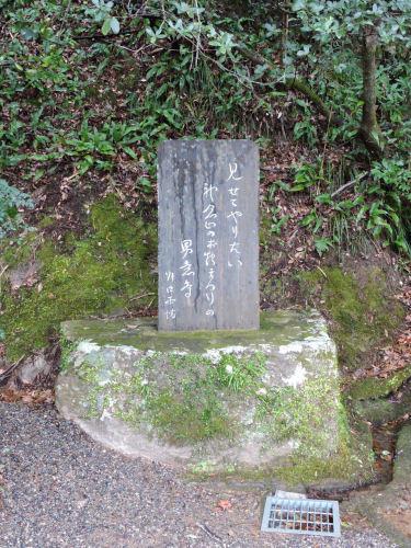 190414kamikura05.jpg
