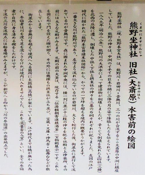 190416ooyuno18.jpg
