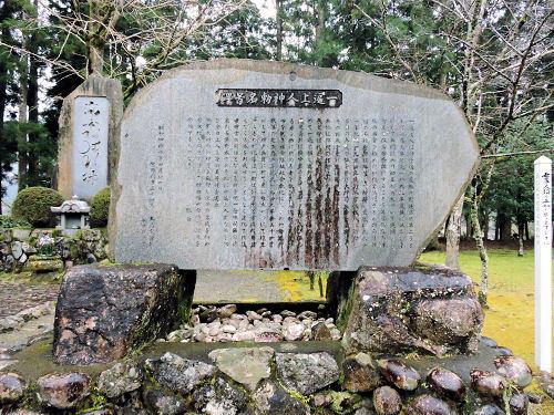 190416ooyuno24.jpg