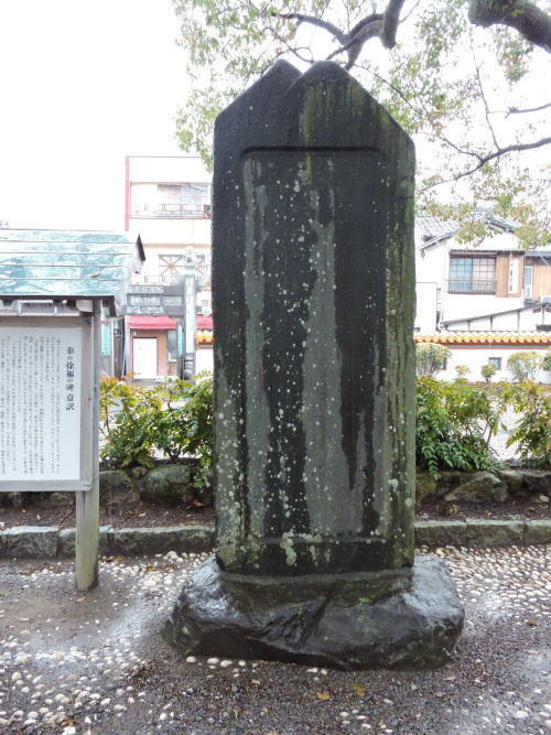 190421jofuku18.jpg
