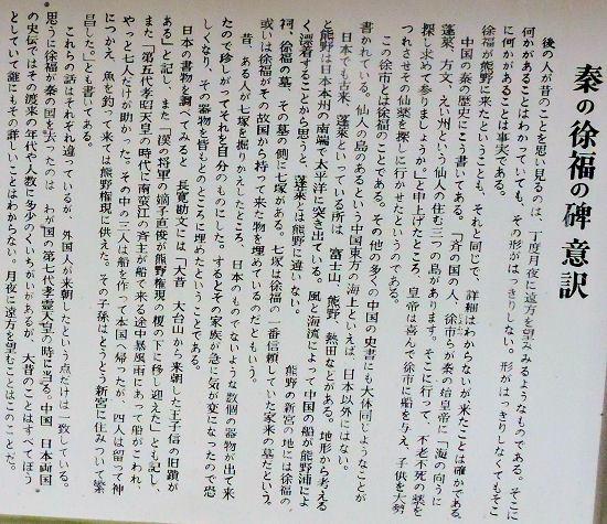 190421jofuku20.jpg