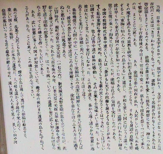 190421jofuku21.jpg