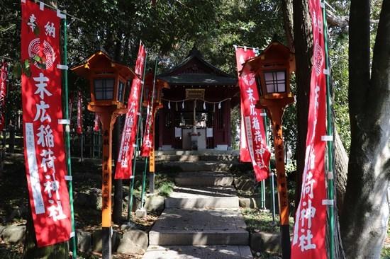 ⑤稲荷神社