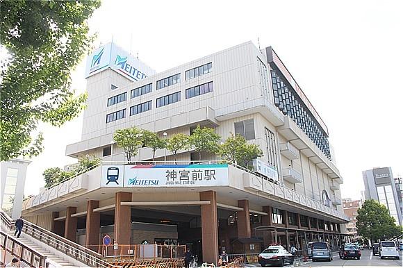 ①神宮前駅