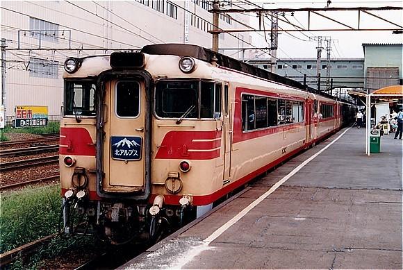 ⑫北アルプスキハ8000系