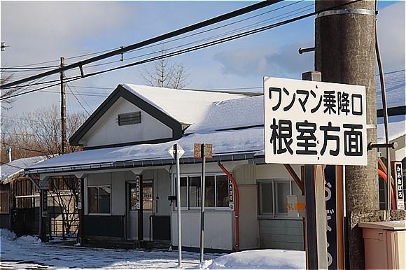 s-⑤上尾幌駅