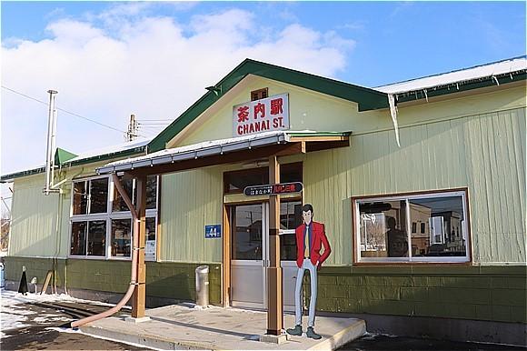 s-⑩茶内駅