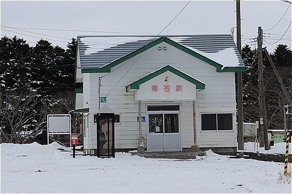s-⑳落石駅舎