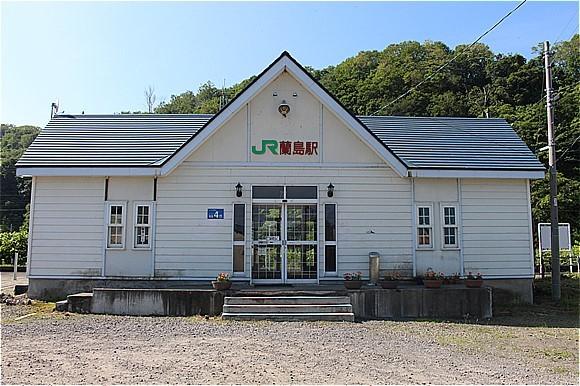 s-㉑蘭島駅舎