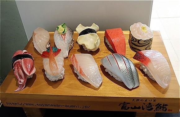 s-②大きな寿司