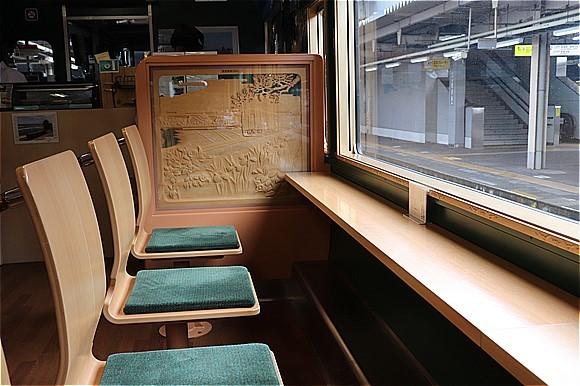 s-③海側の席
