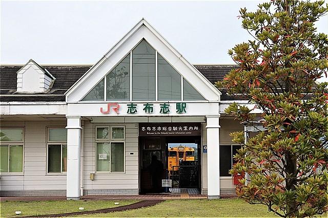 s-㉜志布志駅舎