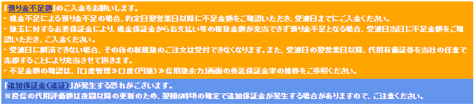 20190603_3.png