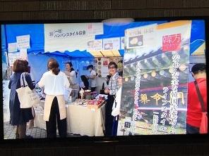 韓国フェスティバル名古屋③