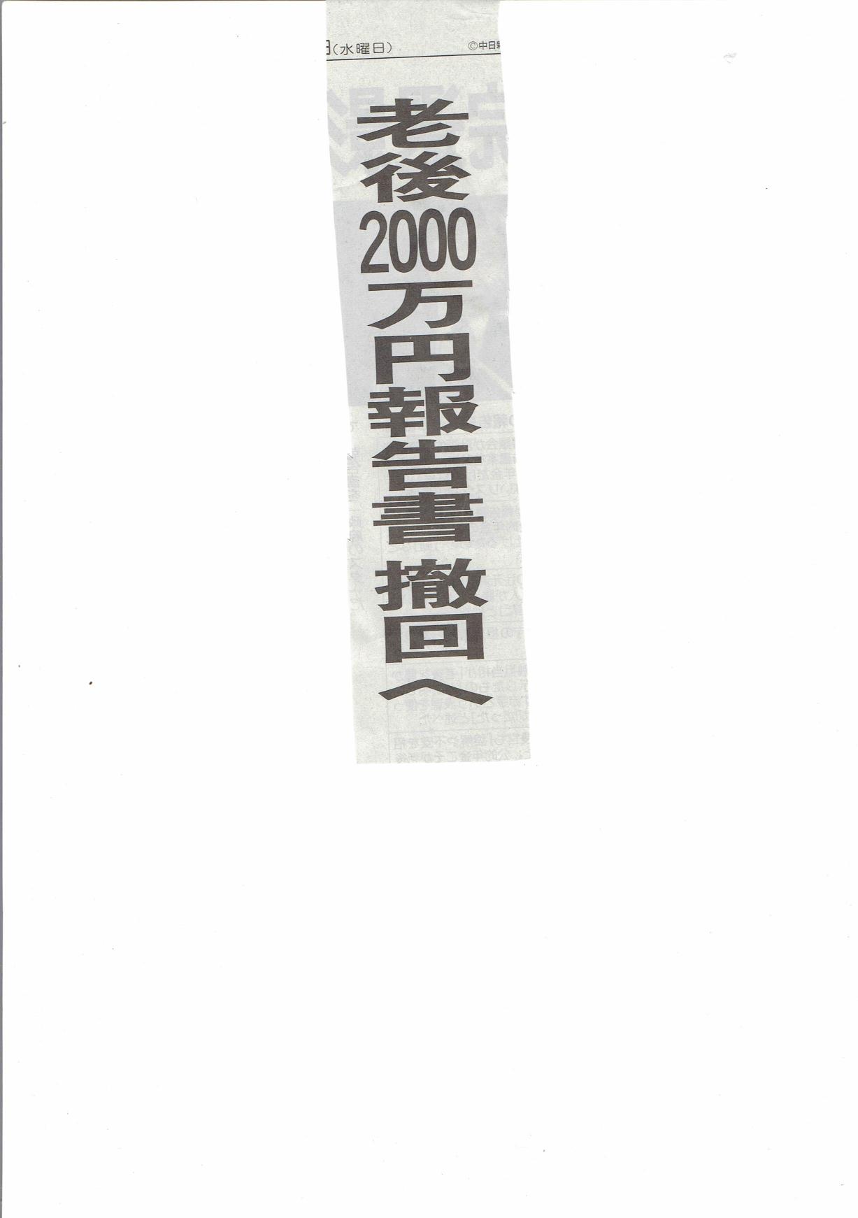 CCF_000055_page-0001.jpg