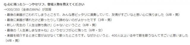 WS000437.jpg