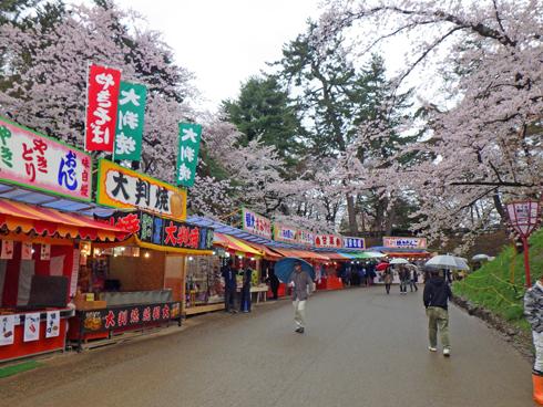 弘前城桜まつり2019-6