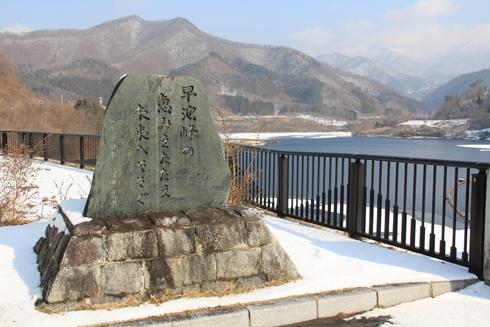 早池峰ダム2019-3