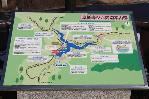 早池峰ダム2019-7