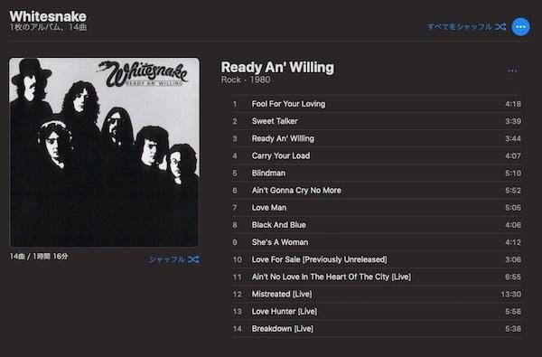 whitesnake_third_pic.jpg