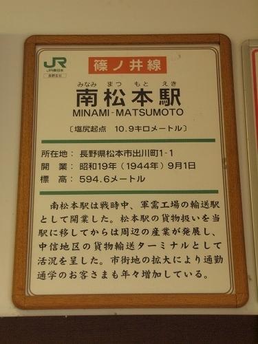 P1017157.jpg
