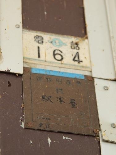 P1017181.jpg
