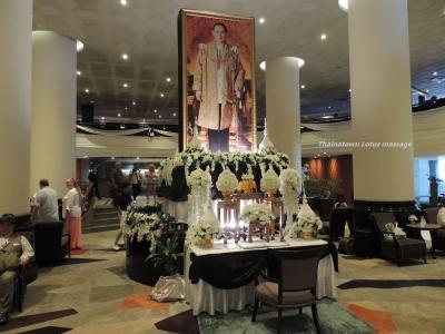 Narai Hotel,Silom,Bangkok