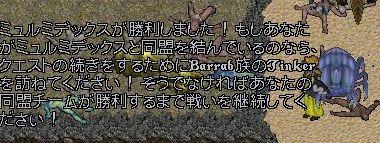 7_20190618200959743.jpg