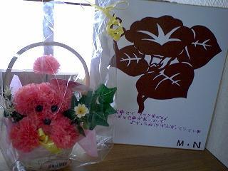 造花のプードル&伊勢型紙♪