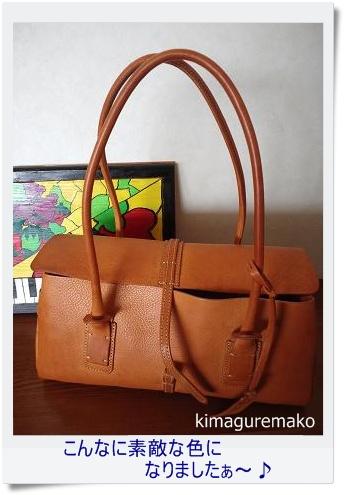 ヌメ革のバッグ