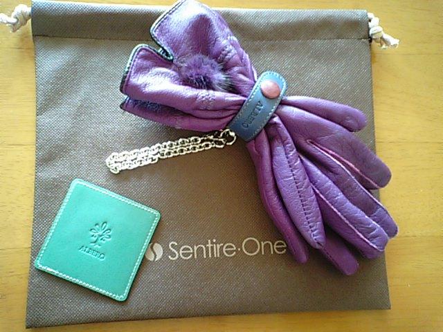 紫の手袋~♪