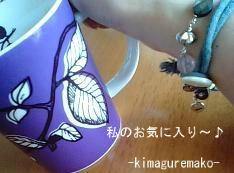 お気に入りのマグカップ♪