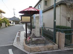 坂本城/11二の丸城碑.jpg