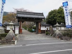 坂本城/18西教寺総門.jpg