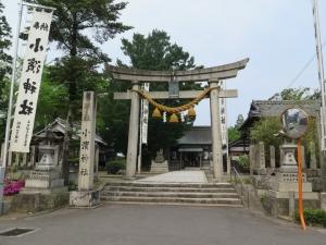 小浜城/01小浜神社.jpg