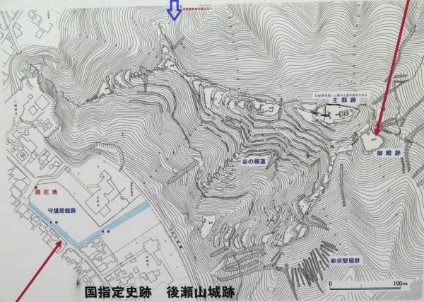 後瀬山城/案内