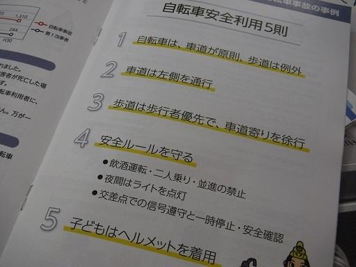 DSCF2229.jpg